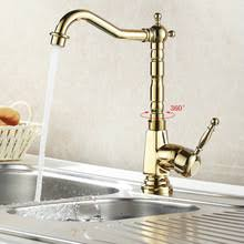 luxury kitchen faucet brands popular luxury faucet brands buy cheap luxury faucet brands lots
