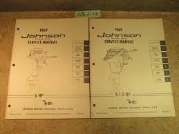 1969 johnson evinrude outboard service manual year set 1 5 115 hp