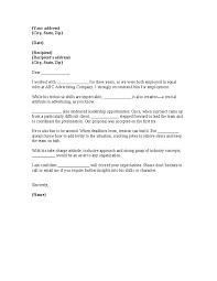 resume reference letter hitecauto us