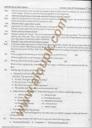 dae solved guess papers english u2013 eng 112 1st year 2015