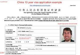 passports u2013 page 2 u2013 china 10 year visas