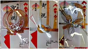 wedding gift japan offering money in japan taiken japan
