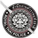 logosociety: ตราสัญลักษณ์ สำนักงานตำรวจแห่งชาติ