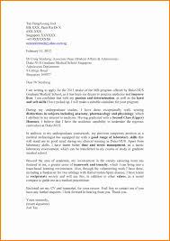 sample resume medical technologist application letter for a graduate program correspondence from the president comite maritime international pinterest letter of protest shipping sample simple resume cover