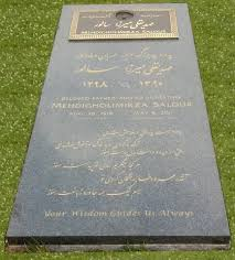 quotes in spanish for headstone islamic memorials arabic memorials ledgers u0026 middle eastern
