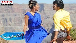 guvva gorinka tho song teaser subramanyam for sale sai dharam