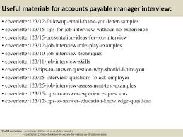 awesome collection of sample accounts payable supervisor cover