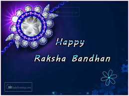 30 raksha bandhan wishes images and pictures for 2017