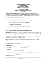 Resume Sample For College Students Still In College by Resume Teler Bank Should You List References On A Resume