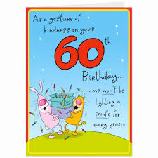 happy birthday some e card images free birthday cards