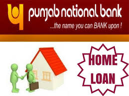 apply for home loan in pnb bank at lowest emi ahmedabad