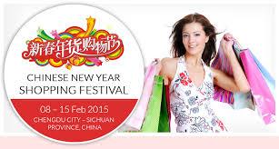 new year shopping chinesenewyear shoppingfestival 2015 2banner jpg