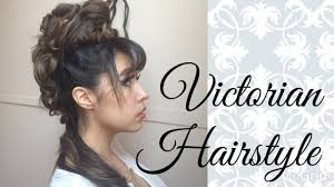 1880s victorian steampunk half updo historical huge hairstyles