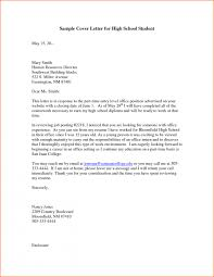 cover letters for resume exles scholarship cover letter sle practicable illustration award