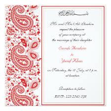 islamic wedding invitation wedding invitation cards muslim new muslim wedding invitations