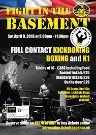 adrenaline kickboxing u0026 boxing yeah another tickettapper site