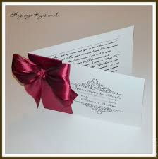 buy wedding invitation with bow