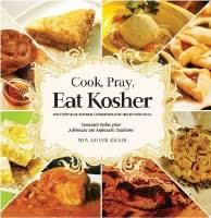 kosher cookbook kosher cookbooks the judaica place