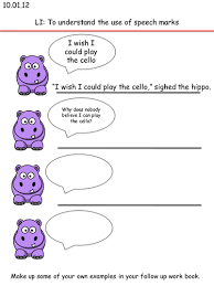 speech bubble to speech marks activity by amygaunt teaching