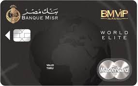 elite debit card bm vip plus