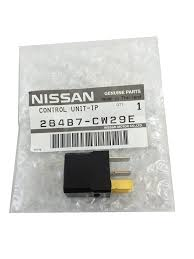 nissan canada head office phone number amazon com nissan relay 284b7 cw29e automotive