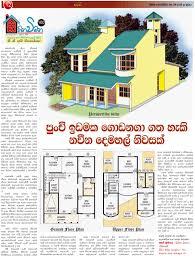 Free House Blueprints And Plans Sri Lanka House Plan Design Hahnow