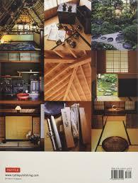 amazon com japan style architecture interiors design