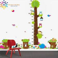 sticker chambre garcon stickers chambre enfant my smart shop