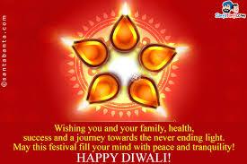 diwali clean sms page 6