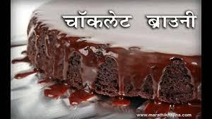 how to make dark chocolate cake at home in hindi best cake 2017