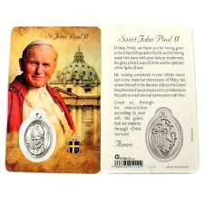 prayer card st paul ii prayer card