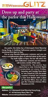 ik饌 conception cuisine connect us pressroom metropark hotel wanchai hong kong