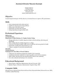 Sample Of Short Resume by Examples Of Skills For A Resume Berathen Com