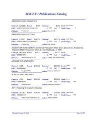 mbtf product catalog