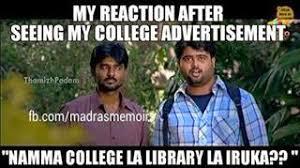 Memes Engineering - funny tamil nadu engineering college admission ads meme jokes