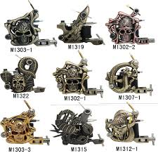 sales lots 2 x rotary machine guns adjustable