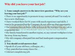 How To Answer Resume Questions How To Answer Interview Questions Best 25 Situational Interview