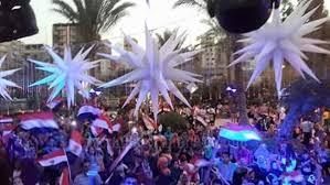 الف مبروك لـمصر افتتاح قناة السويس الجديدة images?q=tbn:ANd9GcS
