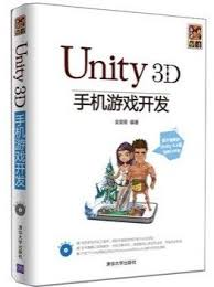 unity effects tutorial buy unity 3d mobile game development tutorials getting chinese