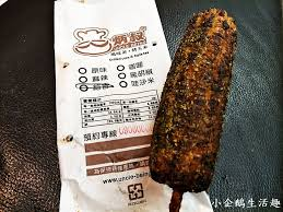 cuisine a炳 員林美食 想吃炳叔烤玉米不用在跑逢甲啦 玉米軟硬適中香甜全素的唷