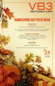 thanksgiving dinner vb3 villa borghese iii restaurant
