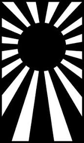 amazon com 7 inches black japanese rising sun design vinyl decal