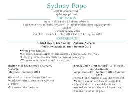 Resume For Lifeguard Sydney Pope Digital Resume And Portfolio