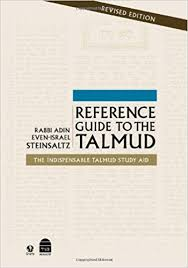 adin steinsaltz books reference guide to the talmud rabbi adin steinsaltz