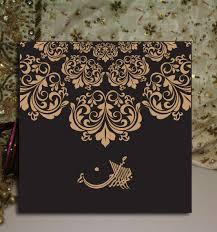 Shadi Cards Black Muslim Arabic Wedding Cards Ssc28b 0 95 Special