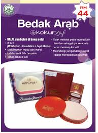 Bedak Arab front jyly 2016 with price jpg