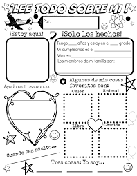 all about me free spanish printable u2013 discovering the world