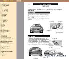 lexus sc300 repair manual lexus sc430 uzz40 pdf manual
