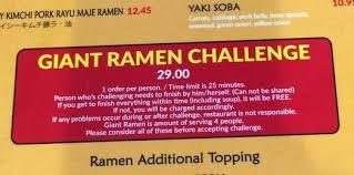 During Challenge Mori Kitchen S Ramen Challenge Foodchallenges