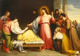 Blind Man At Bethsaida Healing The Mother Of Peter U0027s Wife Wikipedia